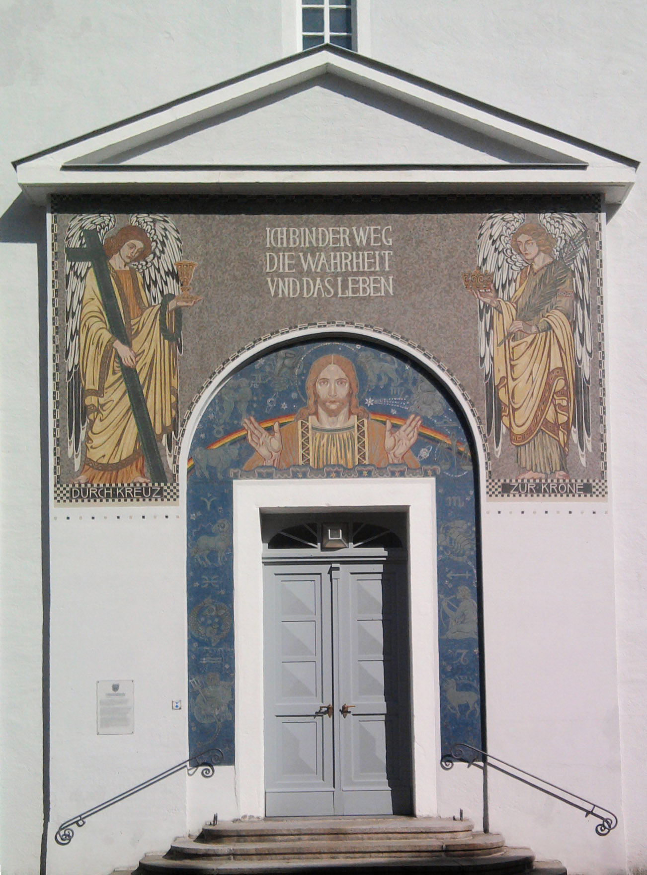 Entrance to Bischofswerda church